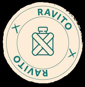 Defis Ravito - Drôle d'Expé